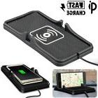 Qi Wireless Charger Car Holder Mount Non-Slip Pad Mat For Sa